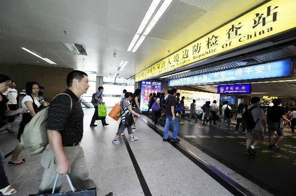 Lo Wu images2sinacomenglishchinap20100905U99P200