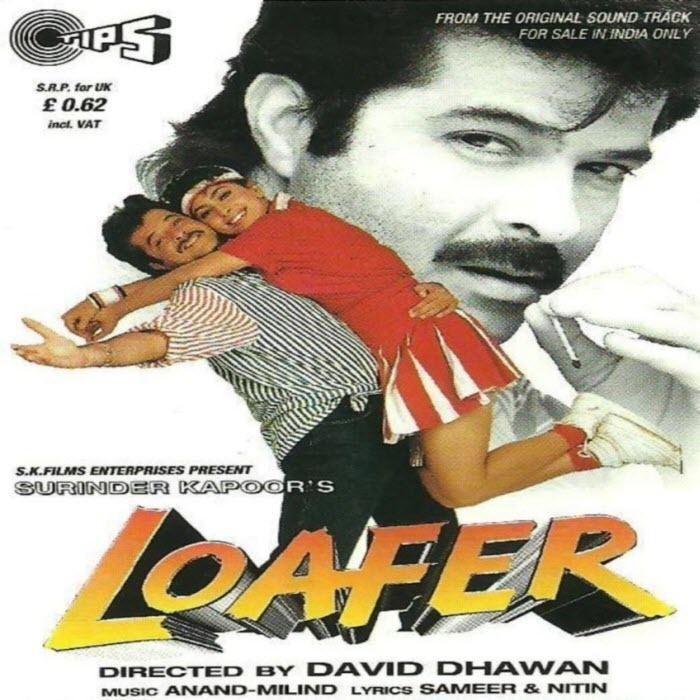 Loafer 1996 DVDRip X246 AC3 and 1CD Eng Sub For Anil Kapoor Juhi