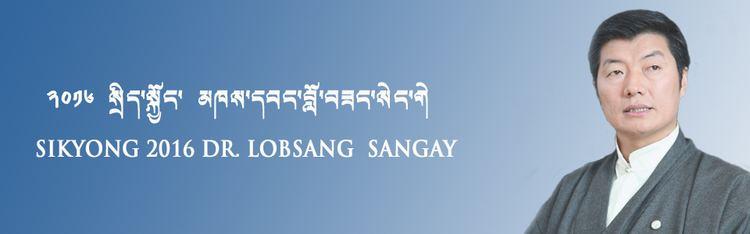 Lobsang Sangay 10 Outstanding Accomplishments of Sikyong Dr Lobsang Sangays