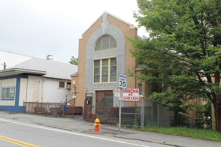 Loch Sheldrake Synagogue