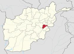 Logar Province Wikipedia