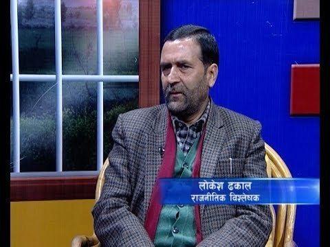 Lokesh Dhakal Lokesh Dhakal in Samaya Sandarva with Krishna Malla YouTube