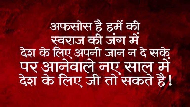 Lokmanya: Ek Yug Purush Come lets make SuRajya in 2015 Lokmanya Ek Yugpurush Subodh