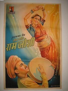 Lokshahir Ram Joshi movie poster