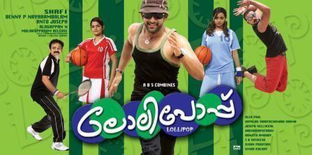 Lollipop (film) movie poster