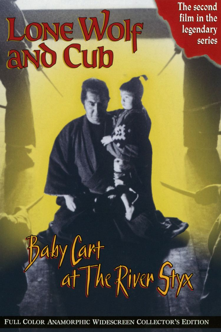 Lone Wolf and Cub: Baby Cart at the River Styx wwwgstaticcomtvthumbdvdboxart70718p70718d