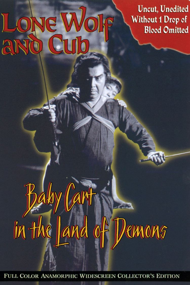 Lone Wolf and Cub: Baby Cart in the Land of Demons wwwgstaticcomtvthumbdvdboxart70719p70719d