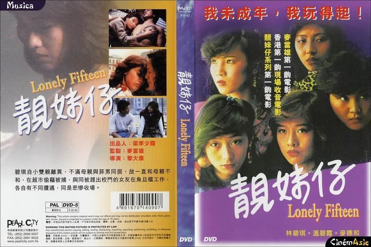 Lonely Fifteen DVD Lonely Fifteen Pearl City