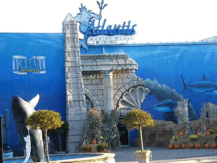 Long Island Aquarium and Exhibition Center