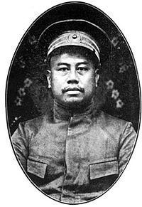 Long Jiguang uploadwikimediaorgwikipediacommonsthumbfff