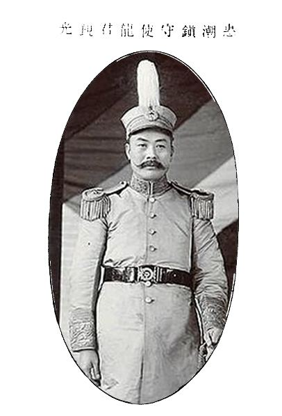 Long Jinguang