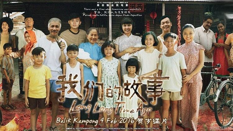 Long Long Time Ago Golden Village Multiplex and Jack Neo39s Long Long Time Ago