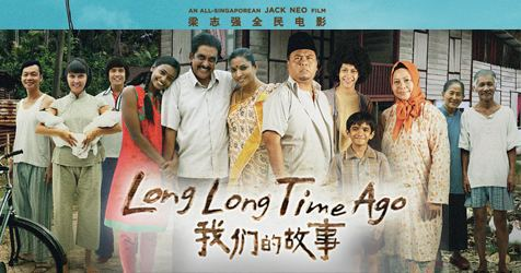 Long Long Time Ago Shaw Online Movie Information