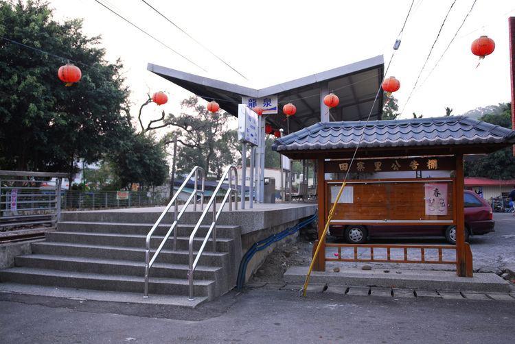 Longquan Station