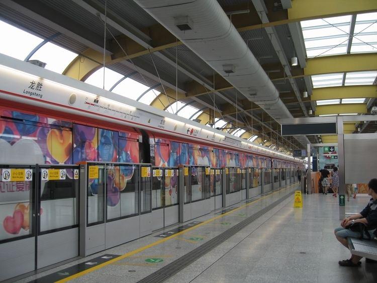 Longsheng Station