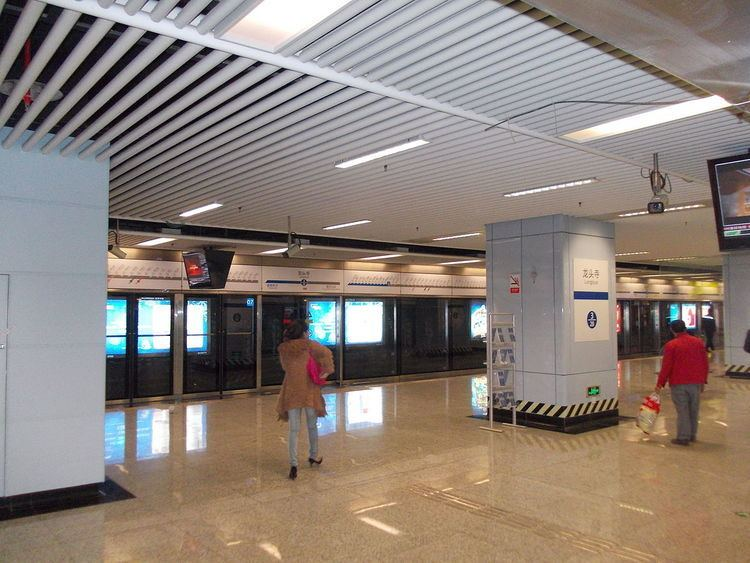 Longtousi Station