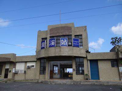 Longxi Station (TRA)