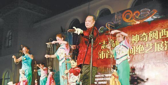 Longyan Culture of Longyan