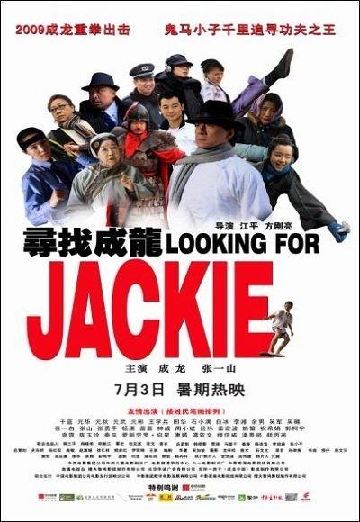 Looking for Jackie Looking for Jackie 2009 In Hindi Full Movie Watch Online Free