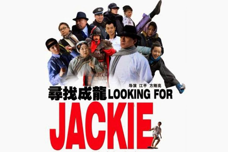 Looking for Jackie Looking for Jackie Chan mbcnet English