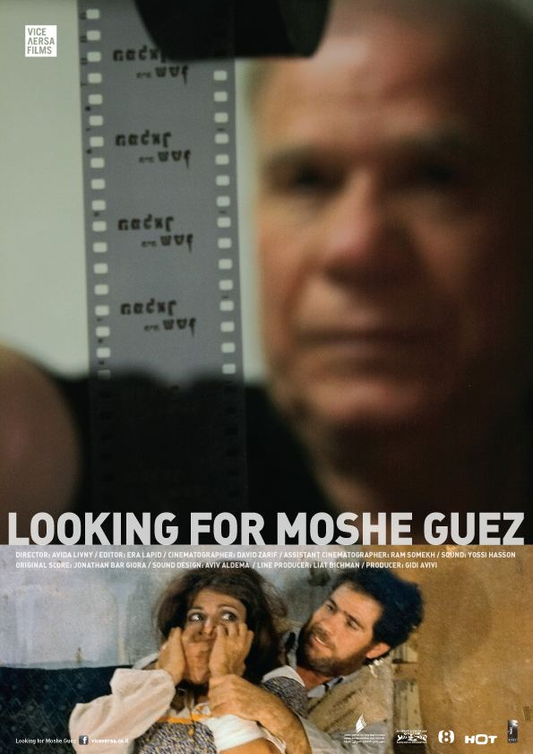 Looking for Moshe Guez httpsuploadwikimediaorgwikipediahe77fLoo