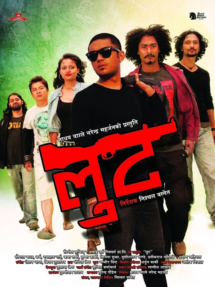Loot (2012 film) Loot Movie Poster 3 of 7 IMP Awards