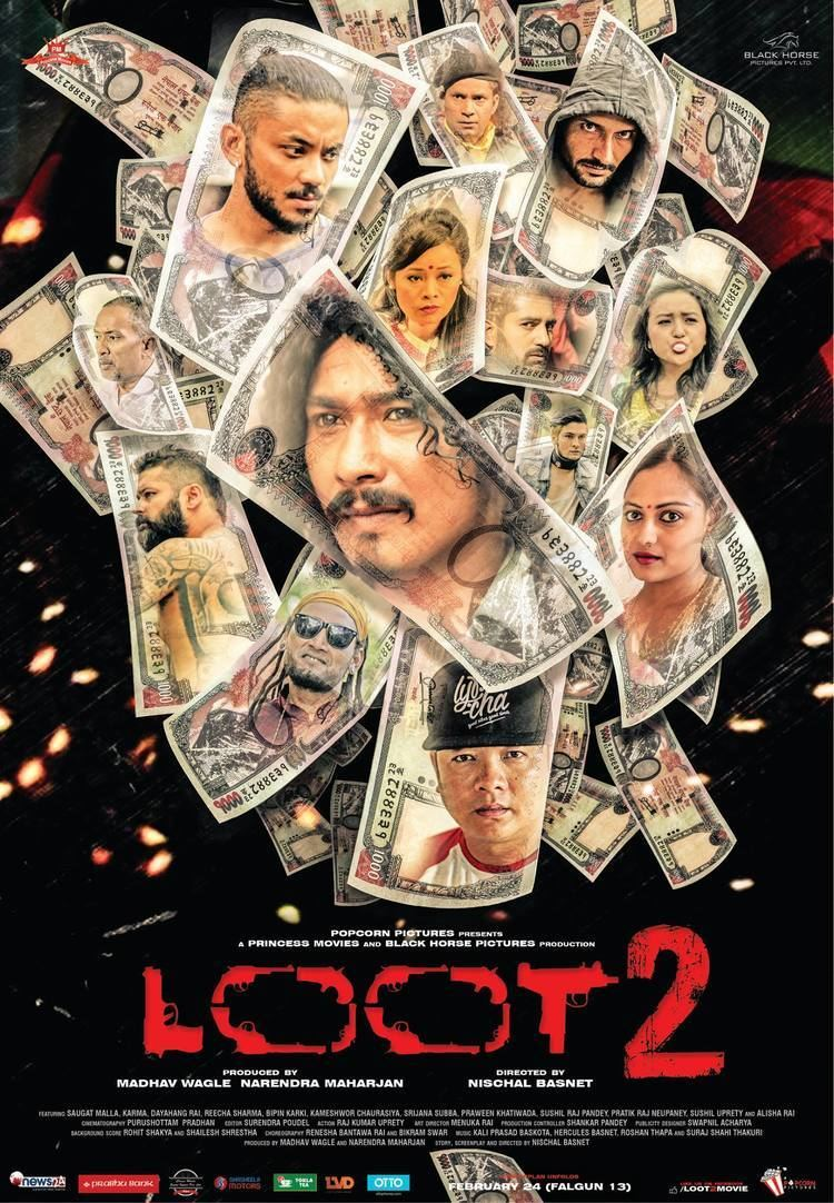 Loot (2012 film) Loot 2 movie review A solid but overwrought sequel OnlineKhabar