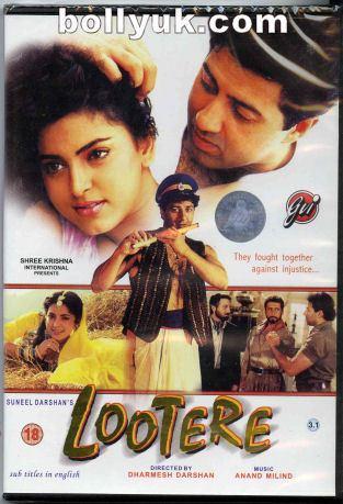 Lootere 1993 GVI DVD