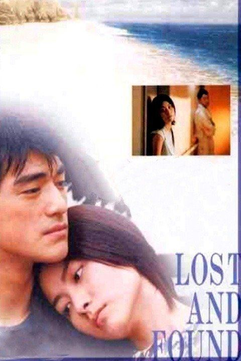 Lost and Found (1996 film) wwwgstaticcomtvthumbmovieposters67947p67947