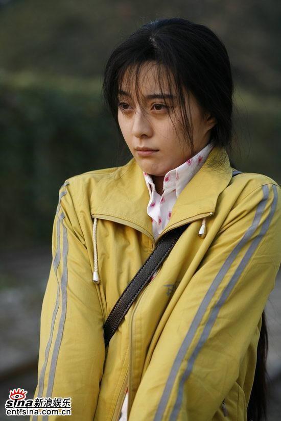 Lost in Beijing Does Fan Bingbing look like Ugly Wudi Cfensi
