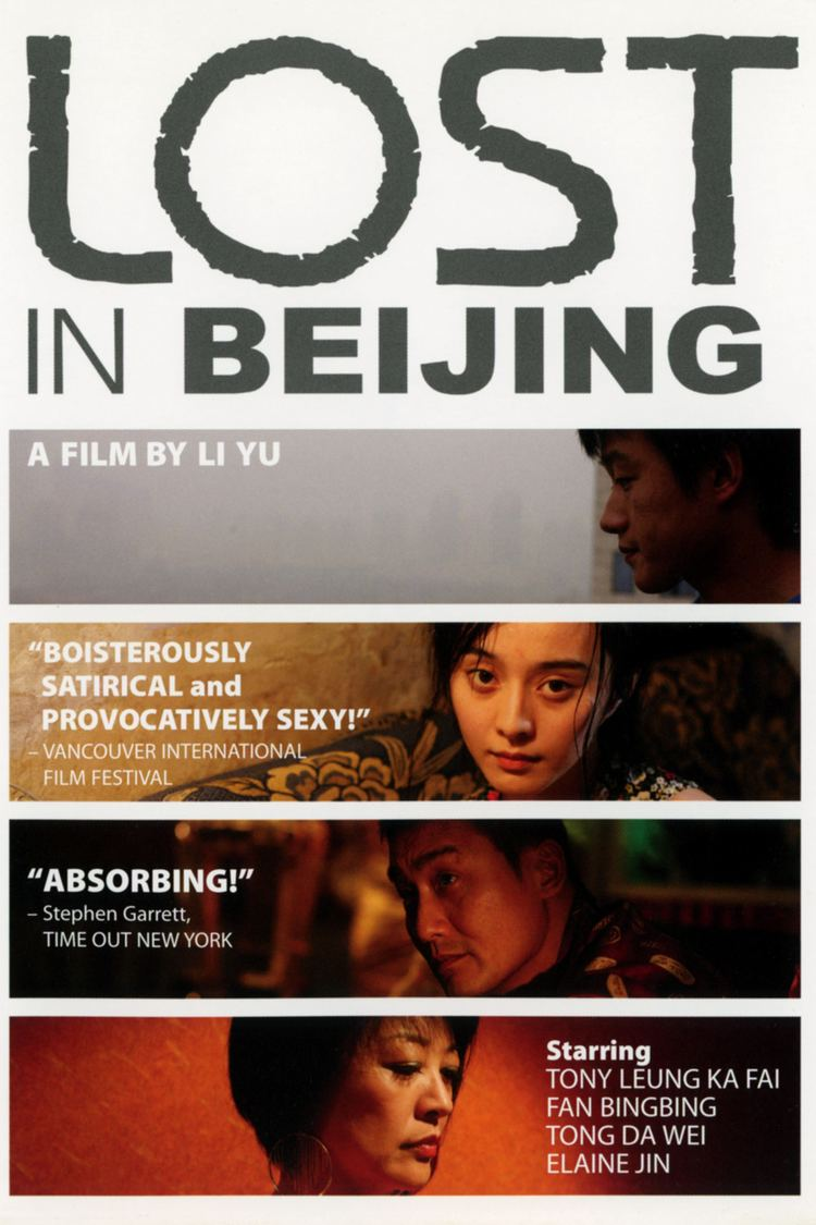 Lost in Beijing wwwgstaticcomtvthumbdvdboxart176560p176560