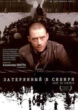 Lost in Siberia Lost in Siberia Wikipedia
