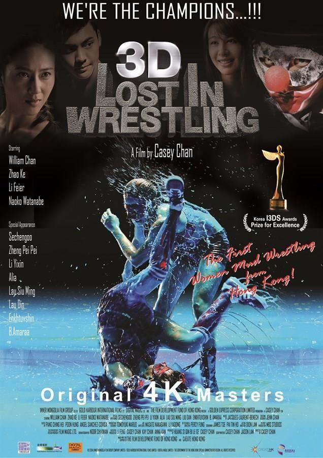 Lost in Wrestling Down and Dirty The Trailer for Lost in Wrestling Now Online