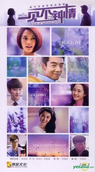 Love at Second Sight Love at Second Sight DVD Ep 127 End China Version Korean