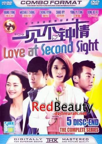Love at Second Sight Love at Second Sight DVD Usually ships within 13 days Rp