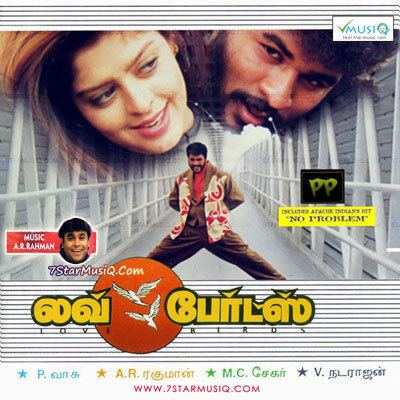 Love Birds (1996 film) Love Birds 1996 Tamil Movie High Quality mp3 Songs Listen and