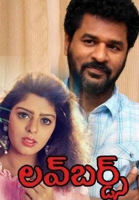 Love Birds (1996 film) Love Birds 1996 Telugu Mp3 Songs Free Download AtoZmp3