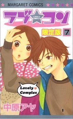 Love Com movie poster