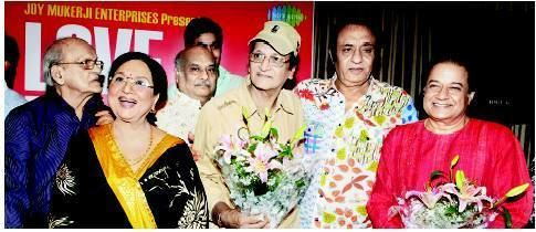 Love in Bombay Movie After 42 years