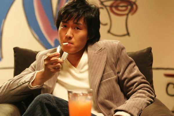 Love in Magic Love in Magic AsianWiki