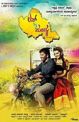 Love in Mandya movie poster