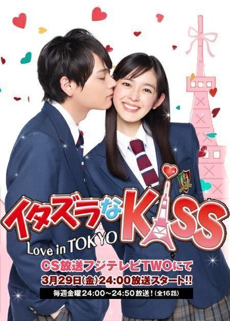 Mischievous Kiss Love in Tokyo AsianWiki