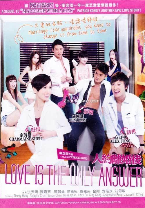Love Is the Only Answer Love is the Only Answer DVD Hong Kong Movie 2011 Cast by