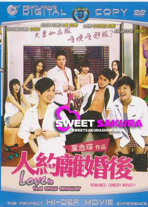 Love Is the Only Answer Love is The Only Answer DVD 2011 Rp600000 SWEETSAKURASHOP
