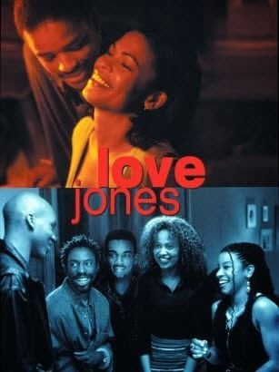 Love Jones (film) Love Jones The Soundtrack of the NeoSoul Generation Bitch Flicks