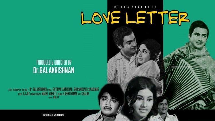Love Letter (1975 film) Kamukimaare Kanyakamaare Love Letter 1975 YouTube