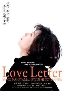Love Letter (1995 film) httpsuploadwikimediaorgwikipediaen662Lov