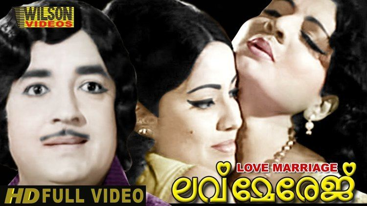 Love Marriage (1975 film) Love Marriage 1975 Malayalam Full Movie YouTube