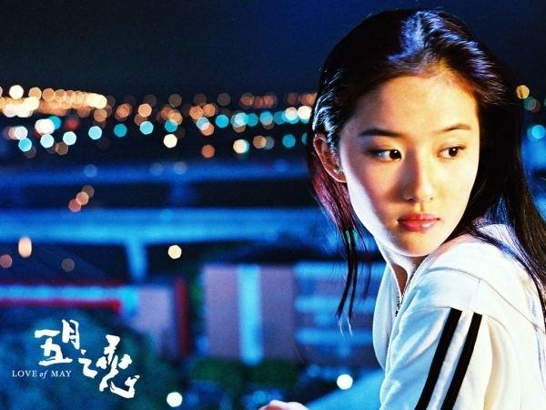 Love of May Love Of May English SubTitle XI Dramastyle