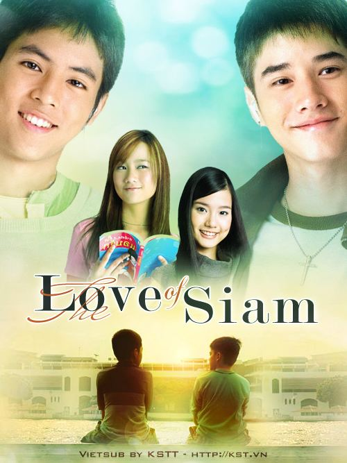 Love of Siam I Heart Asian Movies THE LOVE OF SIAM Mario Maurer Movie Festival